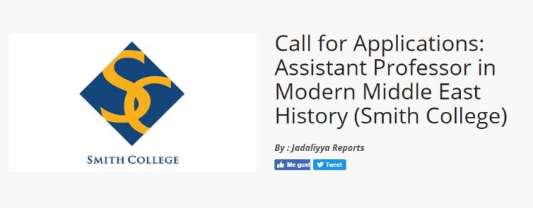 Call for Applications: Assistant Professor in Modern Middle East History (Smith College)