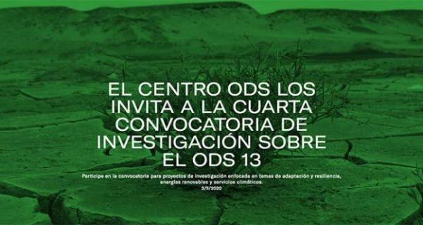 CUARTA CONVOCATORIA DE INVESTIGACIÓN SOBRE EL ODS 13